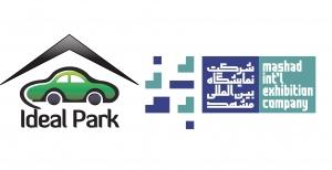 حضور شرکت ایده آل پارک نمایشگاه بین المللی مشهد